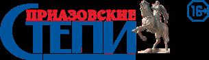 Приазовские степи. Новости Ейска и Ейского района
